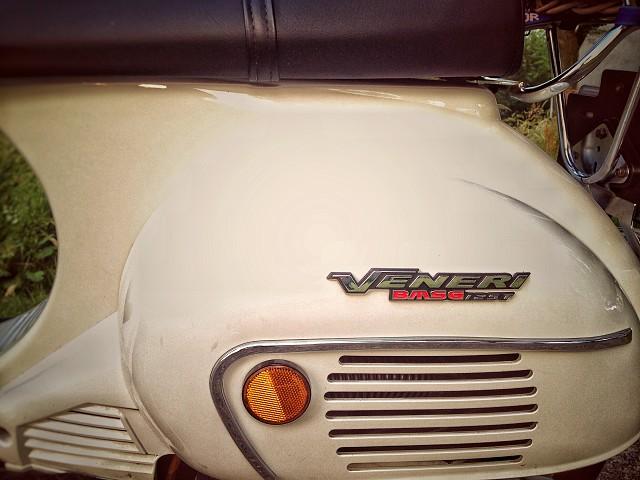 2014 JIALING Veneri 125cc motor te huur (4)